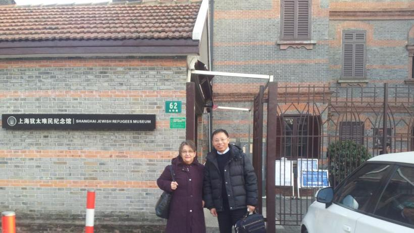 With Prof. Chen Maoqing at the entrance to the Jewish Museum of Shanghai